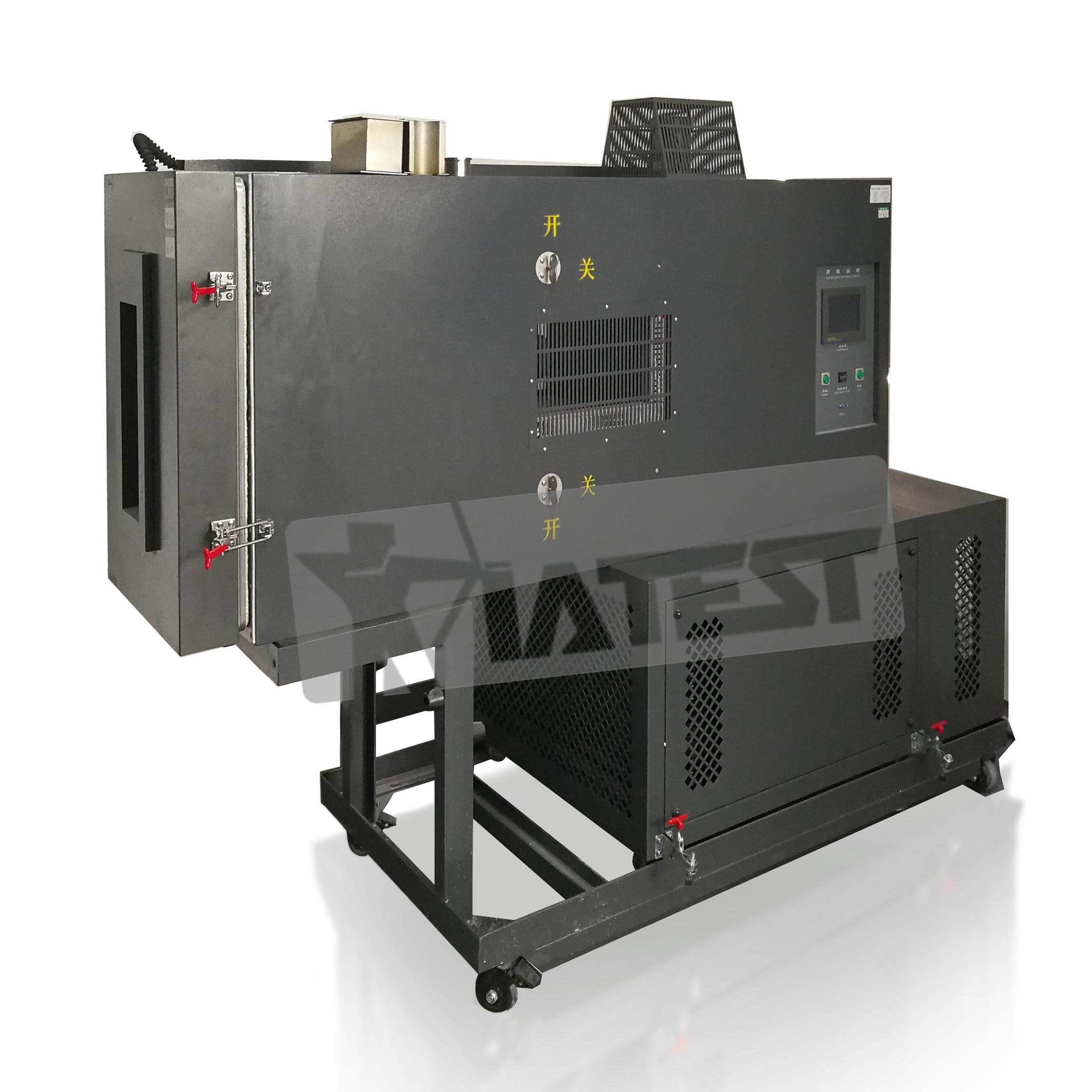 高低温箱(拉力机专用)