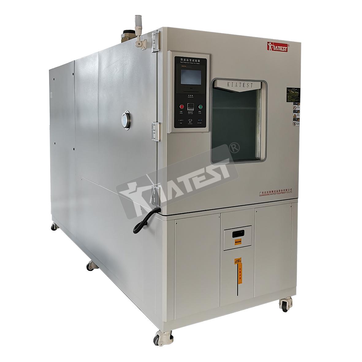 可程式恒温恒湿试验箱(快速温变)