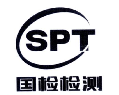 title='<span>恒温恒湿试验箱客户-国检</span>'